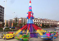 Outdoor Amusement Flying Car Rotating Lift Automatic Control Aircraft Play Equipment